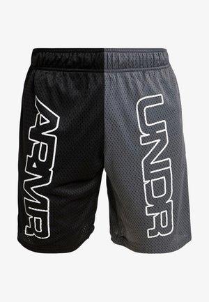 BASELINE COURT SHORT - Sportovní kraťasy - black/pitch gray/white