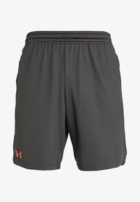 Under Armour - WORDMARK - Pantaloncini sportivi - baroque green/beta red - 4
