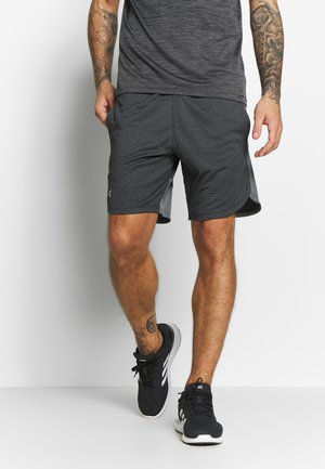 KNIT TRAINING SHORTS - kurze Sporthose - black/mod gray