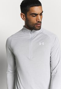Under Armour - Sports shirt - halo gray/white - 3