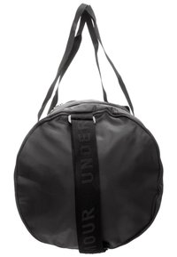 Under Armour - Holdall - jet gray - 2