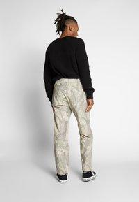 Weekday - NOAH WORKER TROUSERS - Kalhoty - multicoloured - 2