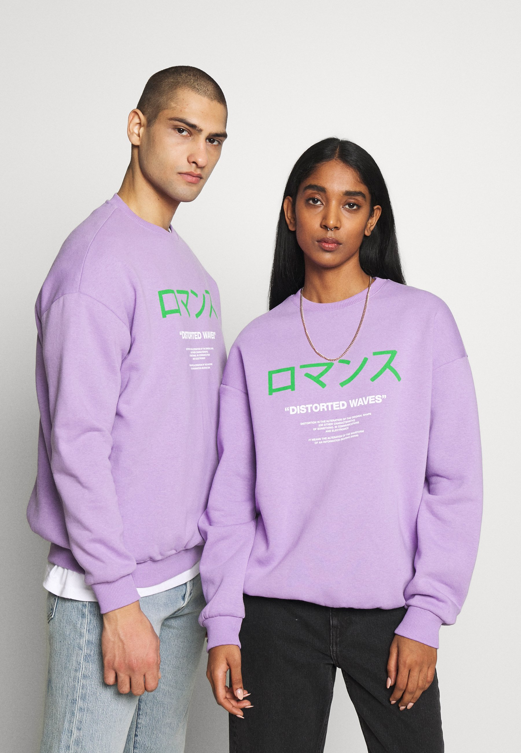 YOURTURN Bluza - lilac