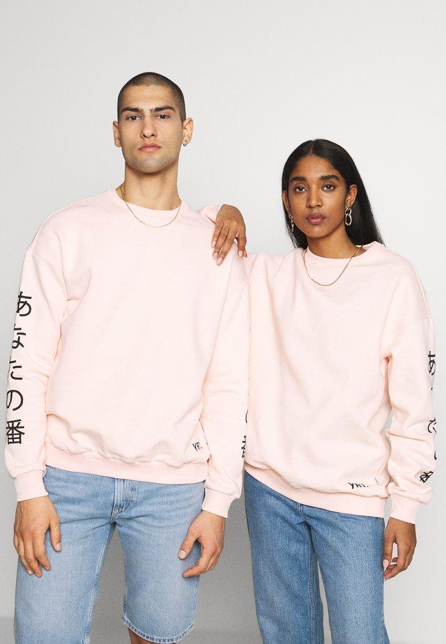 Sudadera - pink