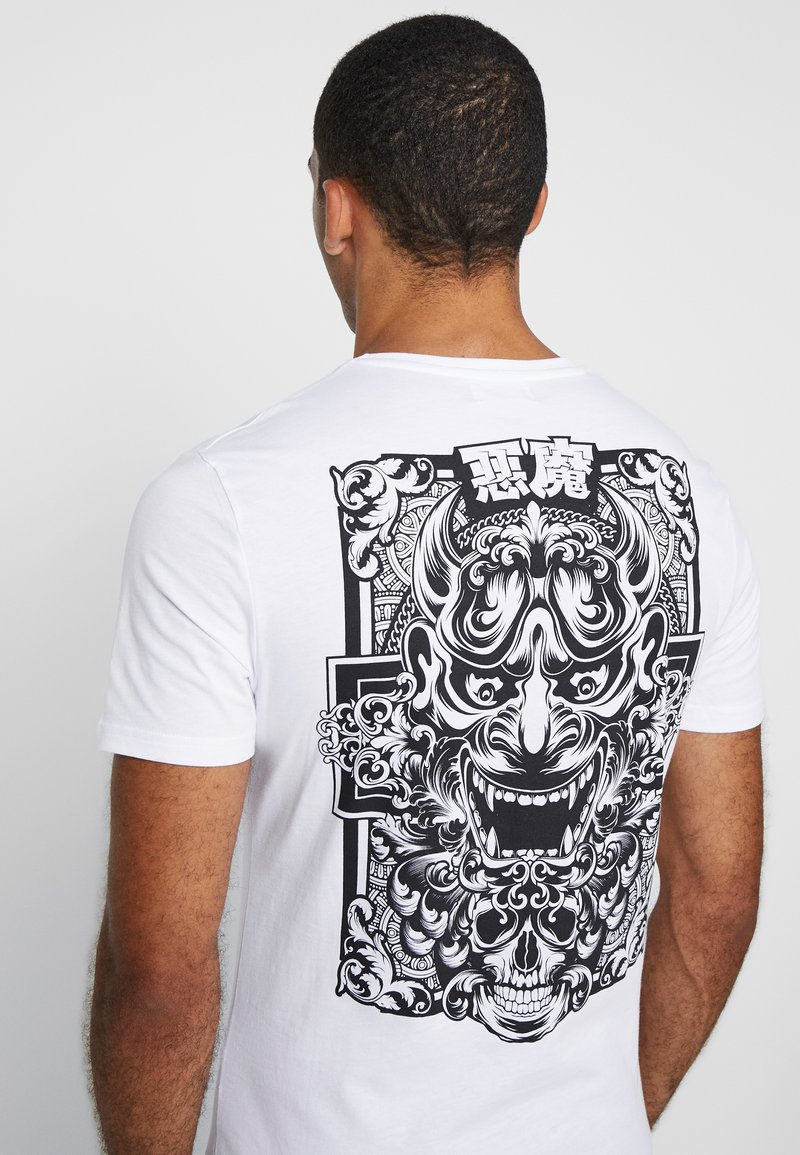 YOURTURN - Print T-shirt - white