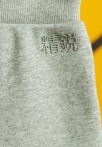 Superdry - Sports shorts - grey marl - 2