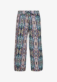 QS by s.Oliver - REGULAR - Trousers - pink aop - 6