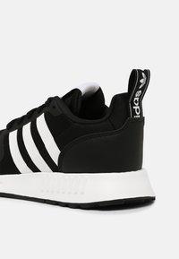 adidas Originals - MULTIX UNISEX - Trainers - core black/white - 4