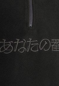 YOURTURN - UNISEX - Fleece jumper -  black - 2