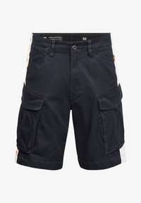 G-Star - ROVIC MOTO - Shorts - mazarine blue - 4