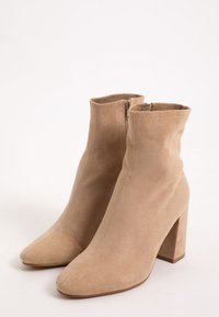 Pimkie - High heeled ankle boots - beige - 1