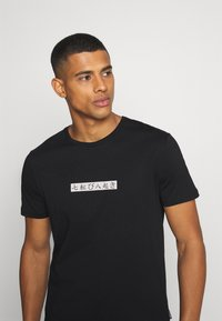 YOURTURN - T-shirt print - black - 3