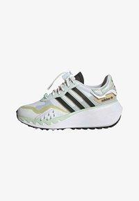 adidas Originals - CHOIGO  - Tenisky - ftwr white/core black/frozen green - 1