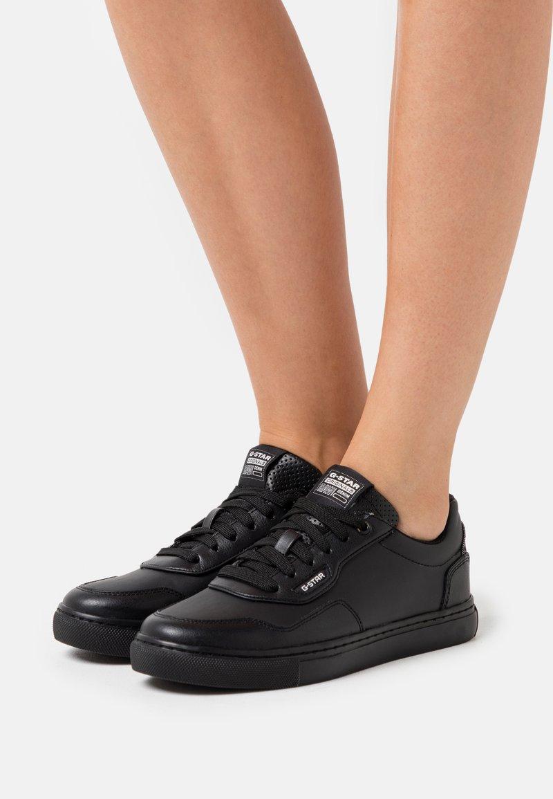 G-Star - CADETPRO - Trainers - black