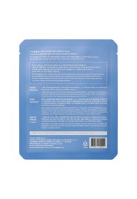 klairs - MIDNIGHT BLUE CALMING MASK 25ML 2 MASK PACK - Face mask - - - 2