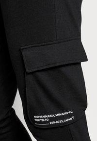 Only & Sons - ONSWF KENDRICK - Spodnie treningowe - black - 4
