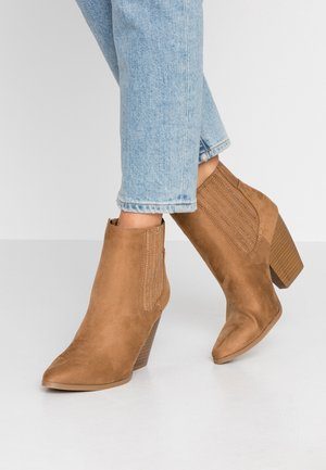 DAISIES - High heeled ankle boots - beige