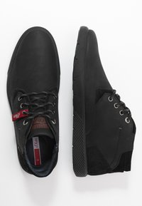 s.Oliver - Sznurowane obuwie sportowe - black - 1