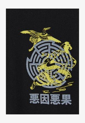STWD-SLOGAN - Print T-shirt - black