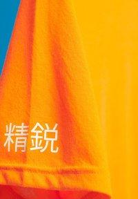 Superdry - T-Shirt print - bright havana orange - 3