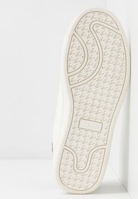 ONLY SHOES - ONLSHILO ANIMAL - Sneakers laag - white/beige - 6