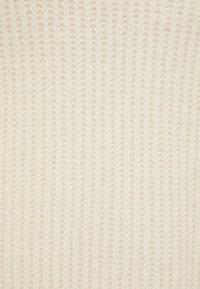 myMo KIDS - Cardigan - white - 2