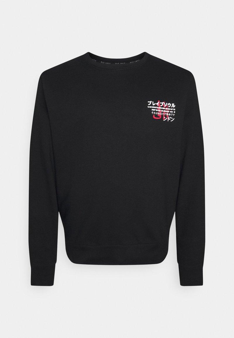 Brave Soul - Sweatshirt - black