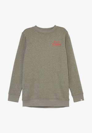 Sweatshirt - dark green melee