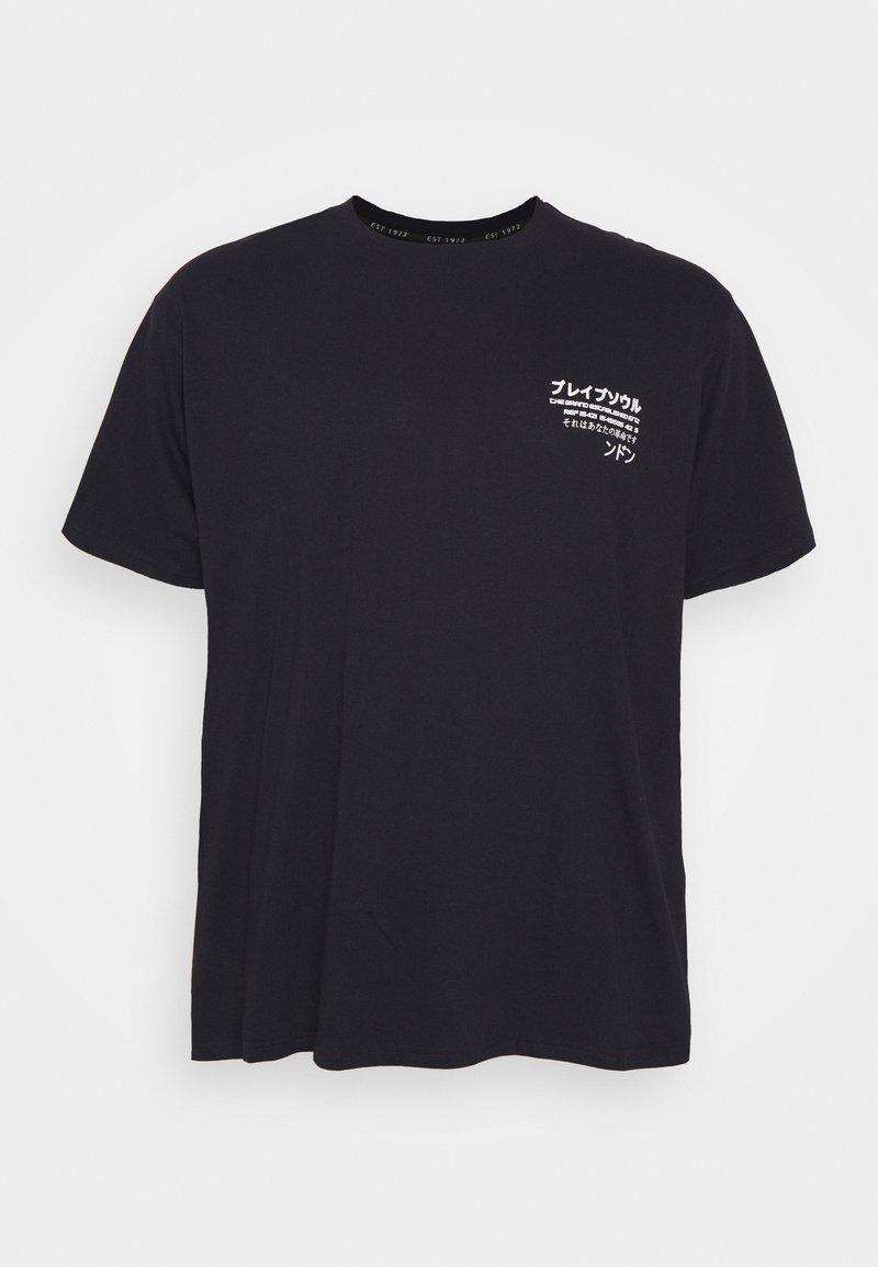 Brave Soul - Print T-shirt - dark blue