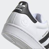 adidas Originals - SUPERSTAR VEGAN - Baskets basses - footwear white/core black/green - 9
