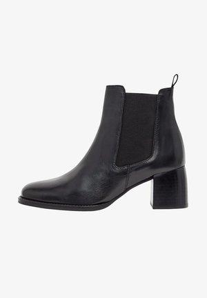 BIADALYA - Korte laarzen - black