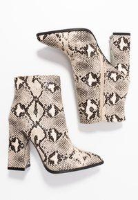 RAID - NEETA - Ankle boots - beige - 3