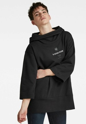OVERSIZED HOODED COVER SWEAT - Hoodie - dk black