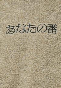 YOURTURN - UNISEX - Fleece jumper - stone - 2