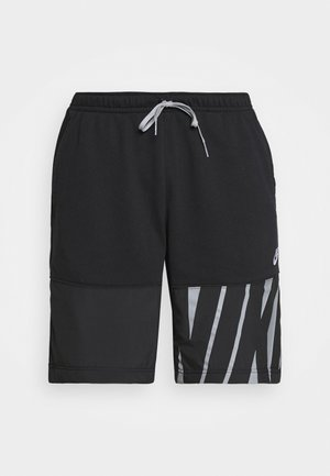 Shorts - black/particle grey/white