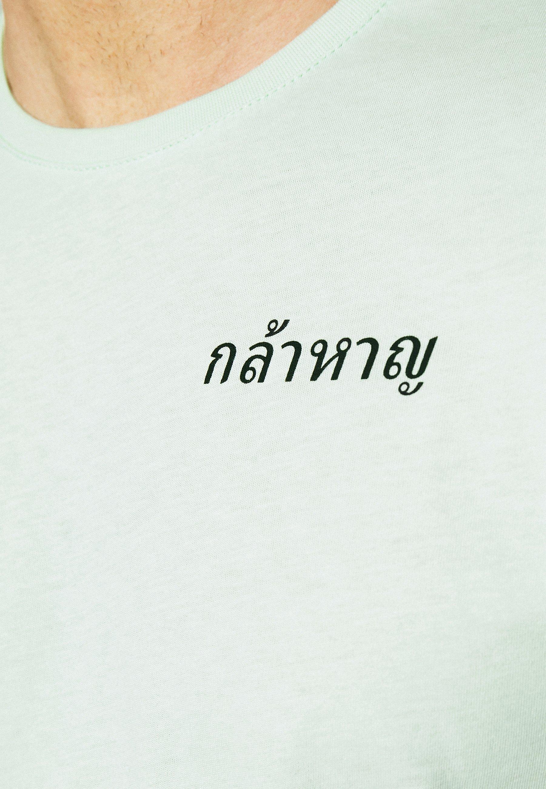 Yourturn T-shirts Med Print - Green/grønn