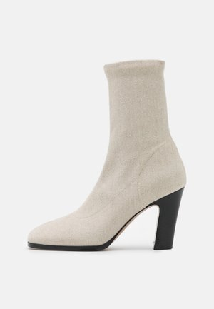 Booties - Korte laarzen - natural