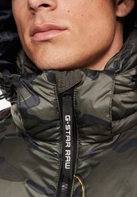 G-Star - WHISTLER HOODED PUFFER - Winter jacket - forest night circle camo - 3