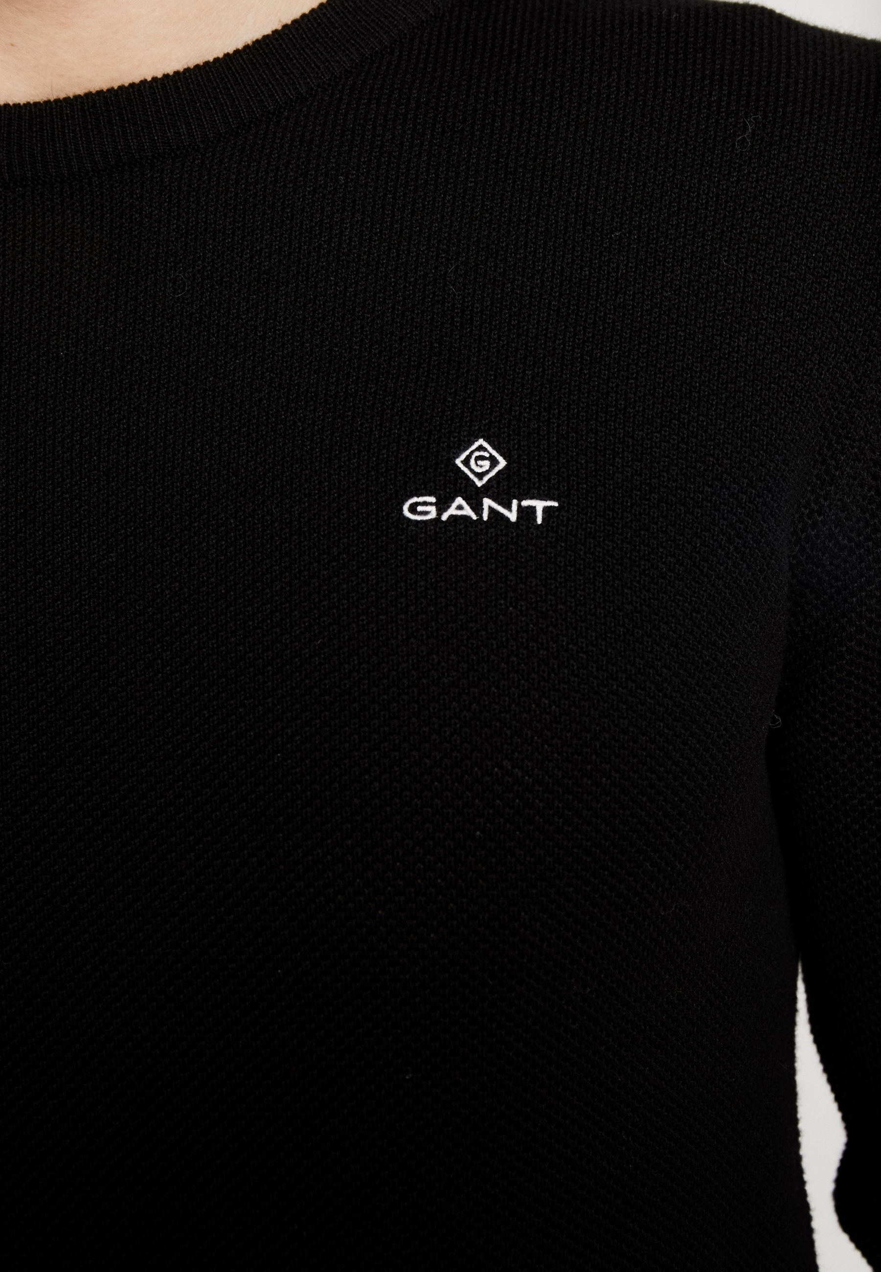 Gant Crew - Trui Black