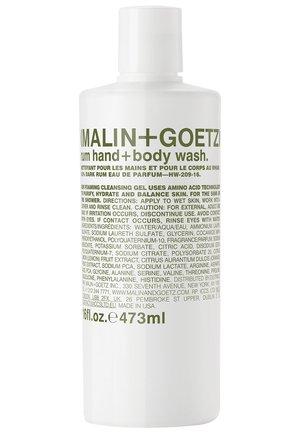 DUSCHGEL & SEIFE RUM HAND + BODY WASH - Body scrub - -