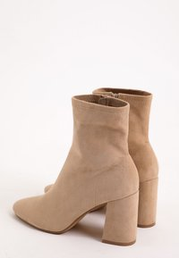 Pimkie - High heeled ankle boots - beige - 2