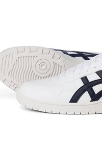ASICS - Trainers - white