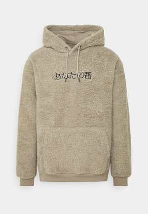 UNISEX - Fleece jumper - stone