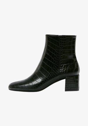 Kotníková obuv - dark grey
