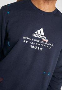 adidas Performance - CREW - Sweatshirt - dark blue - 4