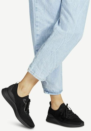 Sneakersy niskie - black uni