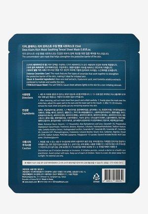 RICH MOIST SOOTHING MASK 23ML 2 MASKS PACK  - Ansiktsmask - -