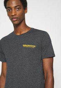 Solid - MATTI - Print T-shirt - insignia - 3