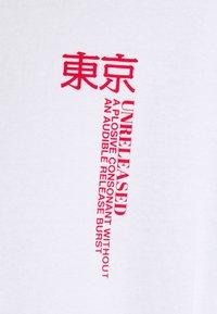 YOURTURN - UNISEX - T-shirt med print - white - 6