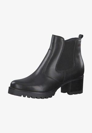 Ankle boots - black 1